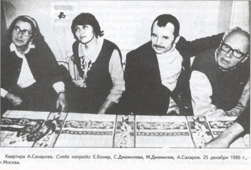 cemilov saxarov
