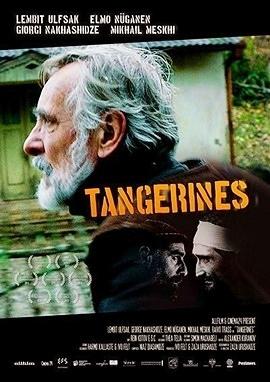 Mandarinlər_(film)