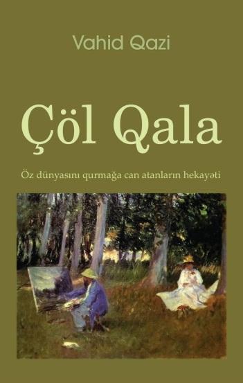 Col_Qala_kapak 1