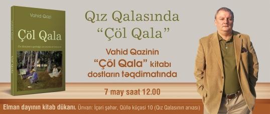 Qiz Qalasinda Col Qala 7 may