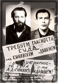 советские писатели 2
