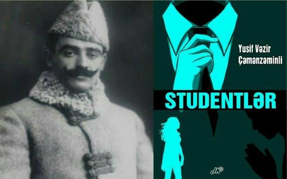 yusif-vezir-cemenzeminli-studentler
