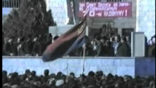 agdam 1988
