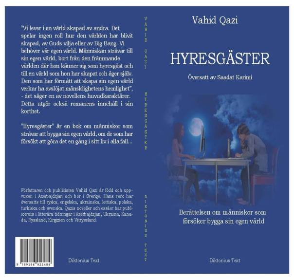 Hyresgaster