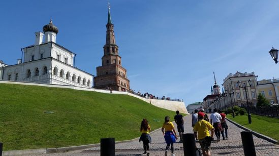 kremli kazan