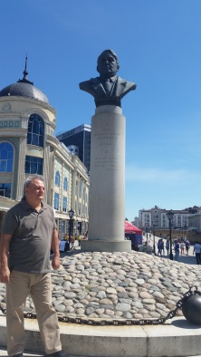 Lev Qumilyovun heykeli