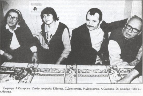 cemilov-saxarov